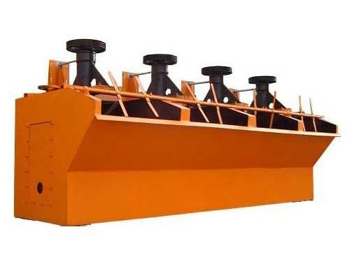 矿用叶轮式浮选机